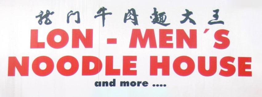 Japanische & Koreanische Restaurants in Berlin 11