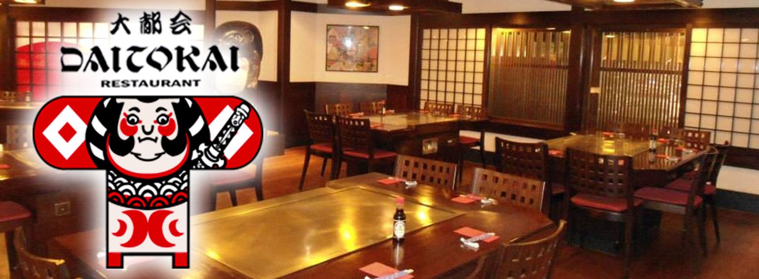 Japanische & Koreanische Restaurants in Berlin 5