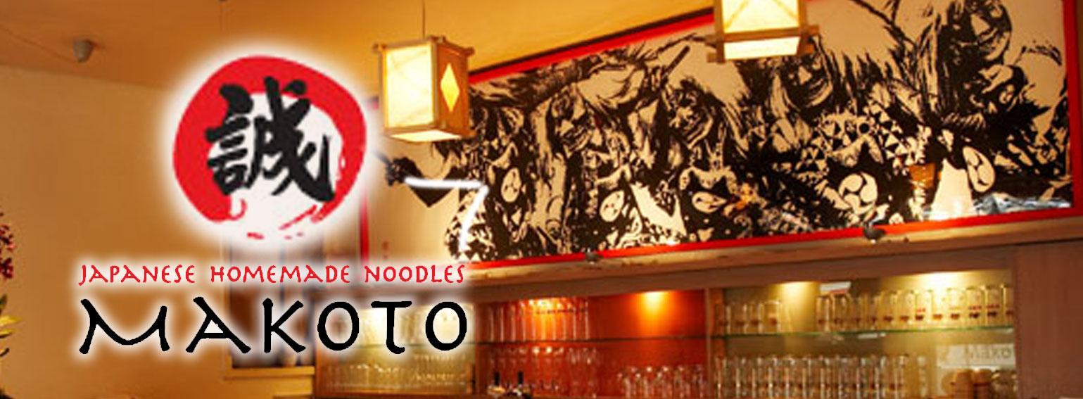 Japanische & Koreanische Restaurants in Berlin 4