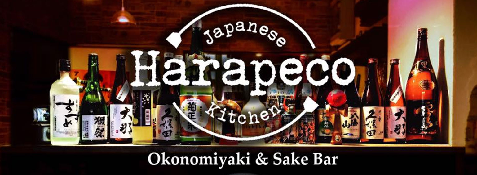 Japanische & Koreanische Restaurants in Berlin 14