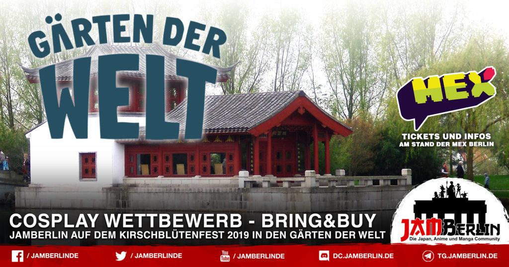 Kirschblütenfest 2019 - in den Gärten der Welt (Marzahn/Hellersdorf) 4